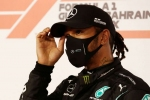 BREAKING NEWS: Hamilton to miss Sakhir GP after positive COVID-19 test