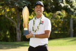 Na wins Sony Open in Hawaii after final-hole birdie