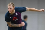 India vs England 2021: Ben Stokes arrives, begins quarantine