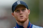 IPL 2021: Rajasthan Royals all-rounder Ben Stokes to have surgery on Monday; out of action for 3 months