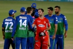 PSL 6: COVID-hit Pakistan Super League to resume from June 1, says PCB