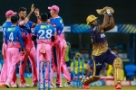 IPL 2021: RR vs KKR: Preview, Date, Time, Venue, Team News, TV Channel List, Live Streaming Details