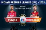 IPL 2021: PBKS vs SRH Match 14 Toss Report: Punjab wins toss, bats first