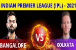IPL 2021: RCB vs KKR Toss Report: RCB wins toss, opts to bat, Patidar comes in for Christian, KKR unchanged
