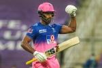PBKS vs RR Stats Analysis: Sanju Samson scores first century of IPL 2021