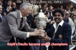 1983 WC triumph's 38th anniversary: When Kapil Dev's 'Devils' ushered in a new era in Indian cricket