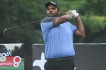 Tokyo 2020: Mane to join Lahiri in Olympic field after Argentine player's withdrawal