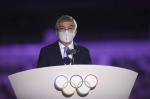 Tokyo 2020: IOC chief Bach hopes Games will provide light at the end of the tunnel