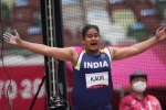Tokyo Olympics: Kamalpreet Kaur's father was busy working at fields when the discus thrower was competing