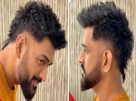 MS Dhoni's new hairstyle and 'dashing look' takes social media by storm, puts fans in awe