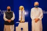 Odisha to host the prestigious FIH Hockey Men's Junior World Cup 2021 in Bhubaneswar