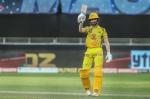 IPL 2021: CSK vs MI: Dhoni all praise for Ruturaj Gaikwad
