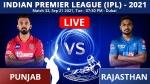 IPL 2021, PBKS vs RR: Match 32 Updates: Punjab Kings eye winning start against Rajasthan Royals
