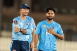 IPL 2021: We will focus on our process in every match: Delhi Capitals' captain Rishabh Pant