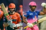 IPL 2021, Sunrisers Hyderabad vs Rajasthan Royals: Date, IST Time, Live telecast, Live streaming details