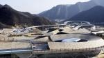 2022 Winter Olympics in Beijing: 100 days to go