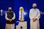 Junior Hockey World Cup: Foreign teams participating in tournament exempted from quarantine