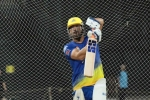 MS Dhoni will be the first player to be retained by Chennai Super Kings for IPL 2022, CSK official confirms