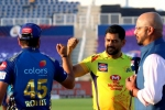 IPL 2022 Auction: BCCI likely to allow teams to retain a maximum of four players, claims report