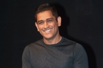 India's team mentor Dhoni joins squad for T20 World Cup campaign