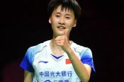 Yonex-Sunrise India Open: Chen Yufei, Viktor Axelsen headline 10th edition; PV Sindhu, Srikanth to lead India challenge