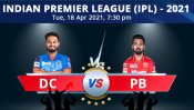 IPL 2021: DC vs PBKS, Match 11 Highlights: Delhi Capitals storm to 6-wicket victory over Punjab Kings