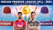 IPL 2021, PBKS vs KKR Match 21 Toss, Playing XI: Kolkata Knight Riders win the toss and elect to bowl first