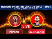 IPL 2021: PBKS vs RCB Match 26 Toss and Playing 11 report: Kohli elects to field; Punjab make 3 changes