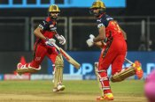 IPL 2021: RCB vs RR Stats and Records