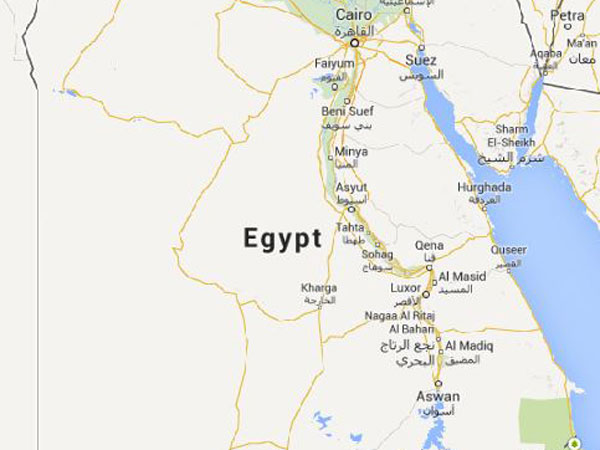 Killed In Clashes At Football Match In Egypt