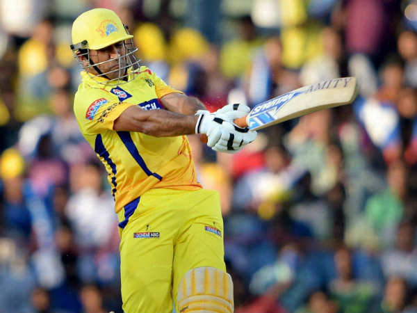 Playing in IPL 2016 without donning CSK jersey made me emotional: MS Dhoni