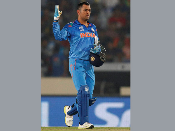 A file picture of MS Dhoni