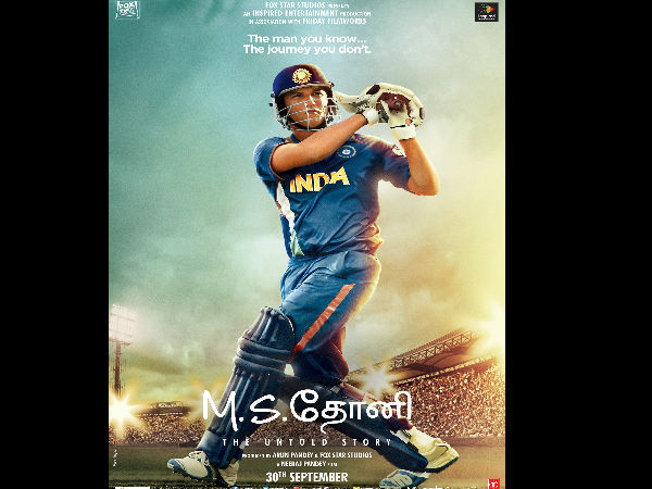 MS Dhoni: The Untold Story Tamil poster