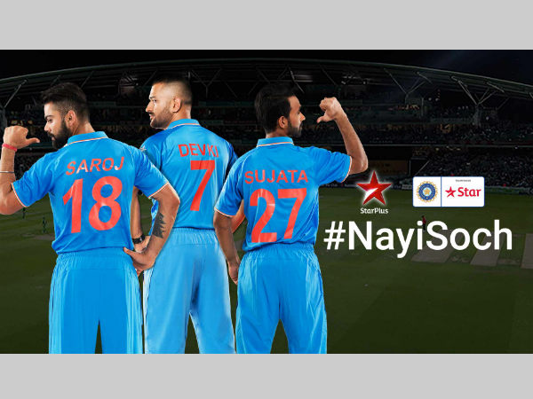 Kohli, Dhoni and Rahane wearing jerseys bearing their moms' names in an advertisment