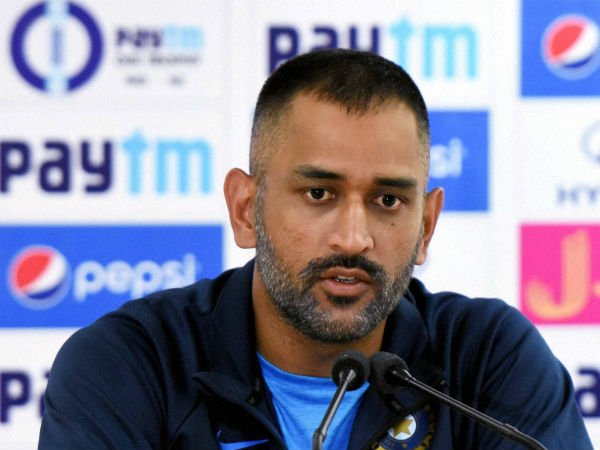 1st ODI: MS Dhoni lauds Indian bowlers for 'fantastic performance'