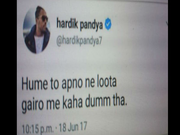 Hardik Pandya takes a veiled dig at 'teammates' for loss against Pakistan