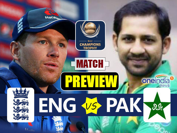 Preview: Champions Trophy: Semi-final 1: England Vs Pakistan on June 14