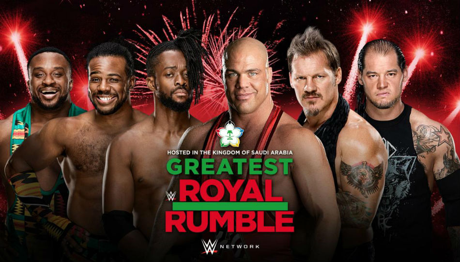 WWE Greatest Royal Rumble poster (image courtesy WWE.com)