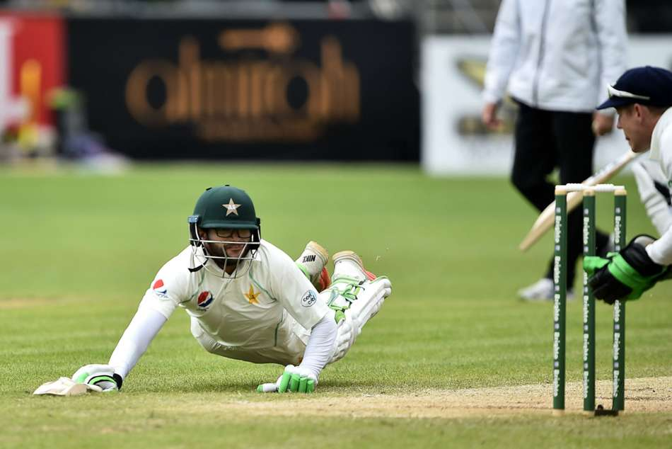 Imam Ul Haq made an unbeaten 74 as Pakistan escaped with a win over Ireland
