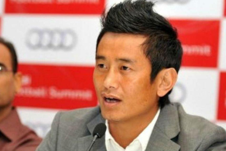 Baichung Bhutia Photos