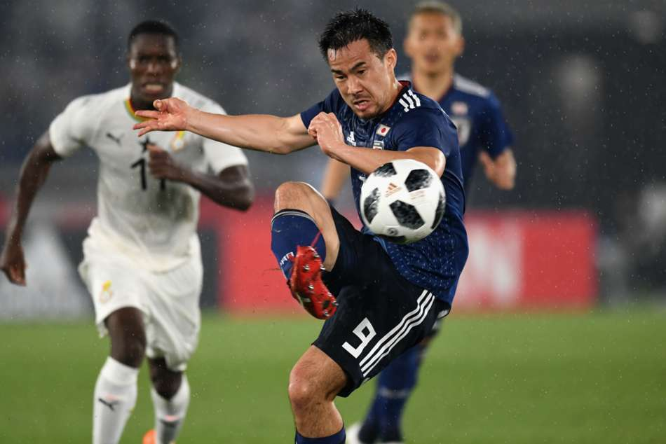 Japan's final 23-man World Cup squad