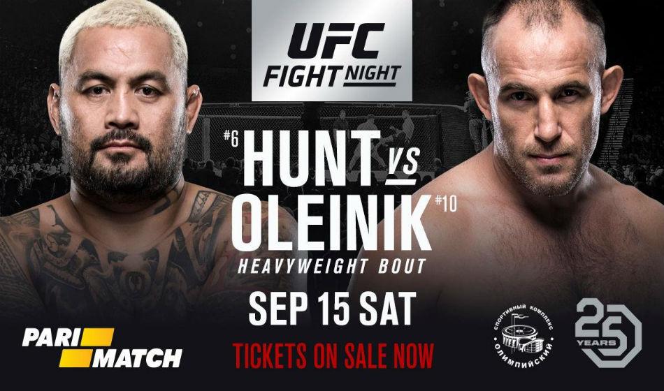 Ufc Fight Night 136 Hunt Vs Oliynyk Fight Card Tv Schedule
