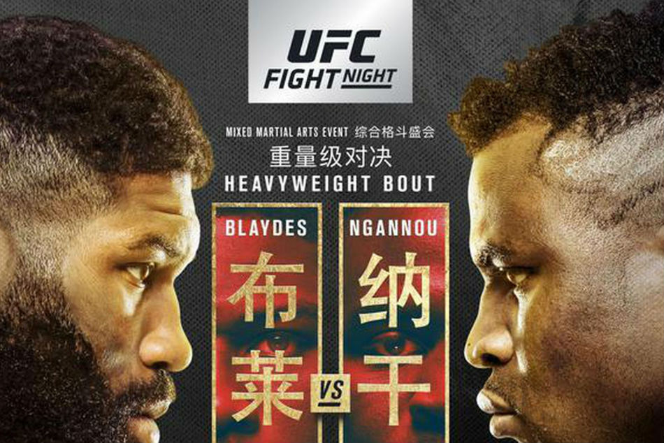 Ufc Fight Night 141 Blaydes Vs Ngannou 2 Fight Card Schedule