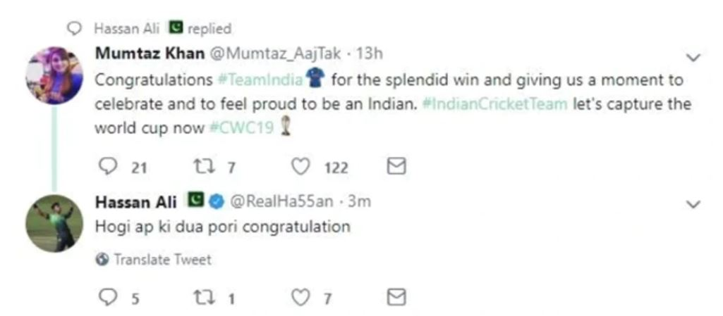 ICC World Cup 2019: Pakistans Hassan Ali backs India to win WC, deletes tweet later