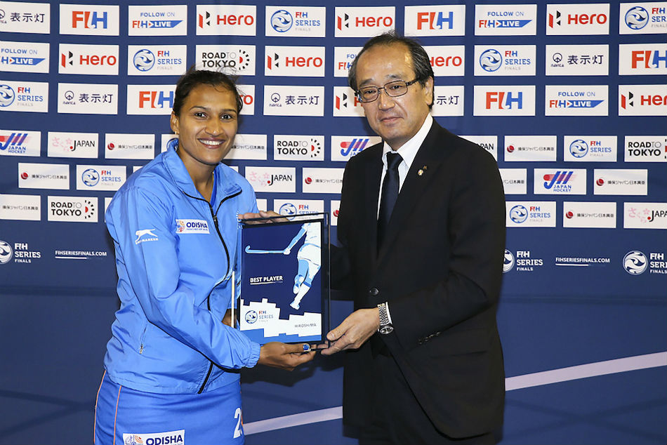 Indian Captain Rani being awarded after their win against Japan at FIH Womens Series Finals Hiroshima 2019