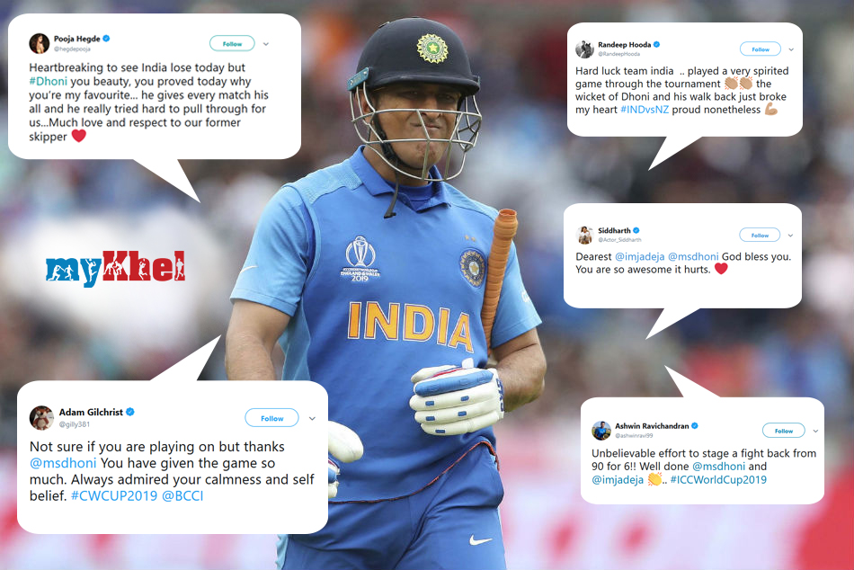 ICC World Cup 2019: Cricketers, actors react as India lose to New Zealand in the high-stakes semi-final