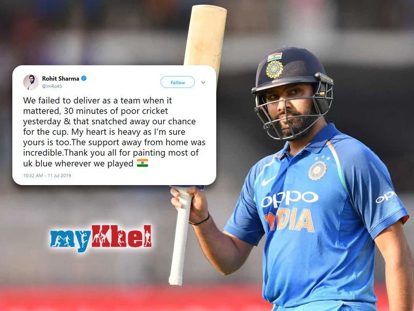 We failed to deliver, my heart is heavy: Rohit Sharma posts an emotional message, wife Ritika consoles Hitman