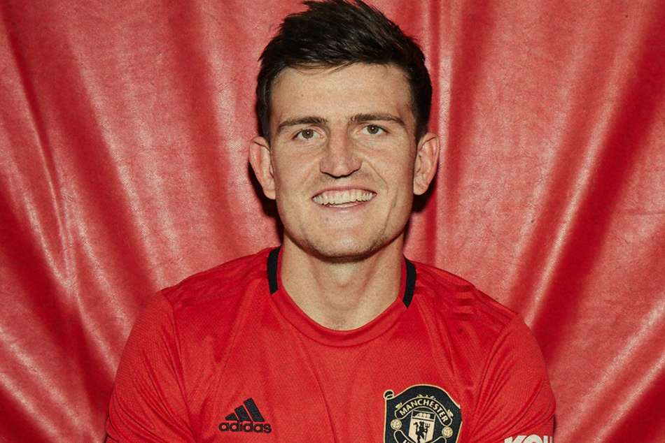 Harry Maguire became the worlds most expensive defender