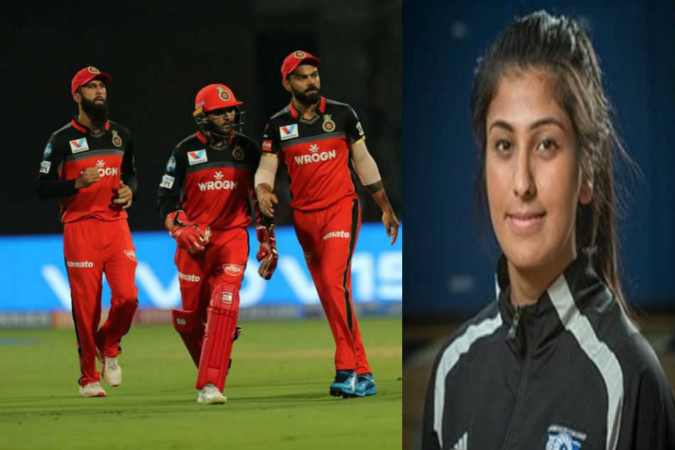 RCB appoint Navnita Gautam as Sports Massage Therapist, to become first IPL team to have a woman in support staff