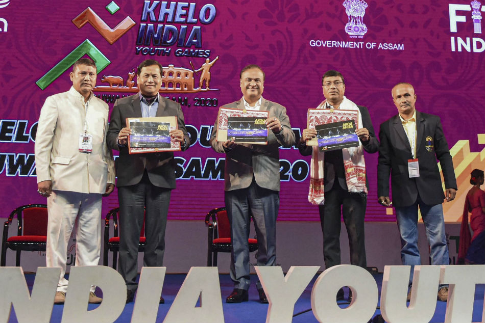 Khelo India Youth Games 2020: Maharashtra emerge champions, Haryana finish second: Final Medal Tally